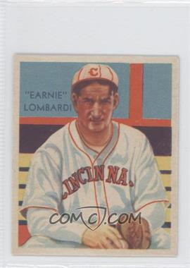 1934-36 National Chicle Diamond Stars R327 #36 - Ernie Lombardi