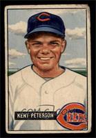 Kent Peterson [GOOD]