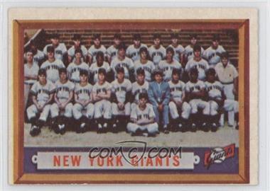 1957 Topps - [Base] #317 - New York Giants Team