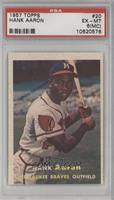 Hank Aaron [PSA 6 (MC)]