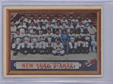 1957 Topps #317 - New York Giants Team