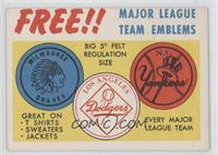 Major League Team Emblems