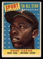 Hank Aaron [EXMT]