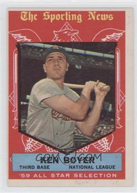 1959 Topps - [Base] #557 - Ken Boyer