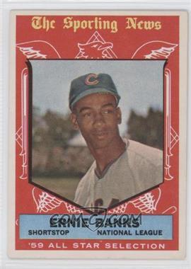 1959 Topps #559 - Ernie Banks