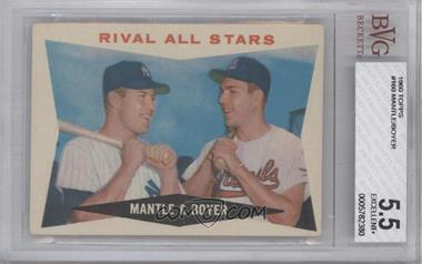 1960 Topps #160 - Rival All-Stars (Mickey Mantle, Ken Boyer) [BVG5.5]
