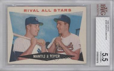 1960 Topps #160 - Rival All-Stars (Mickey Mantle, Ken Boyer) [BVG 5.5]