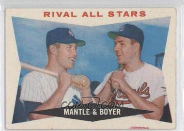 1960 Topps #160 - Rival All-Stars (Mickey Mantle, Ken Boyer)