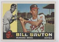 Bill Bruton