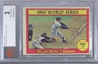 1960 World Series Game #2 - Mantle Slams 2 Homers [BVG3]