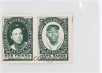 Bob Friend, Hank Aaron