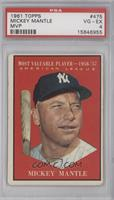 American League Most Valuable Player (Mickey Mantle) [PSA 4]