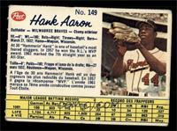 Hank Aaron [VG]