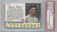 Roger Maris Post logo on back [PSA 9]