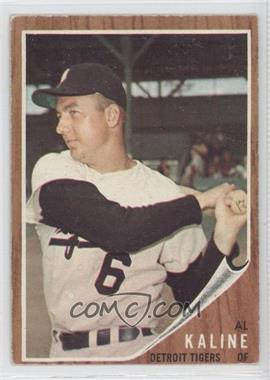 1962 Topps #150 - Al Kaline