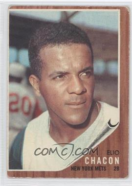 1962 Topps #256 - Elio Chacon