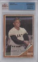 Willie Mays [BVG AUTHENTIC]