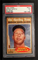 Mickey Mantle (All-Star) [PSA 5]