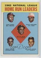 1992 NL Home Run Leaders (Hank Aaron, Frank Robinson, Willie Mays, Ernie Banks,…