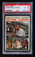 Tommy Davis, Roberto Clemente, Hank Aaron, Dick Groat [PSA6]