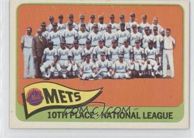 1965 Topps - [Base] #551 - New York Mets Team