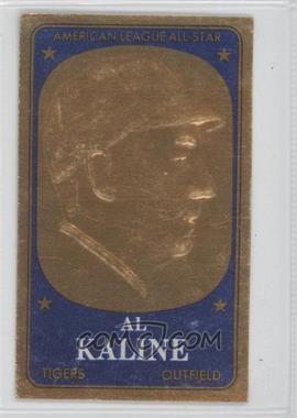 1965 Topps Embossed #13 - Al Kaline