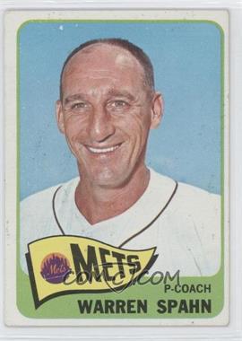 1965 Topps #205 - Warren Spahn