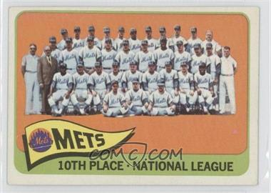 1965 Topps #551 - New York Mets Team