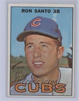 Ron Santo [Very Good‑Excellent]