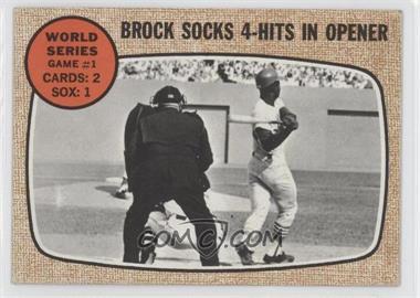 1968 Topps #151 - World Series Game 1 (Brock Socks 4-Hits In Opener)