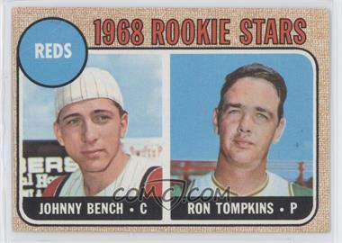 "1968 Topps #247.2 - Reds Rookie Stars (Johnny Bench, Ron Tompkins) (Corrected ""Impressed the Reds"")"