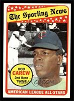 Rod Carew [EX MT]