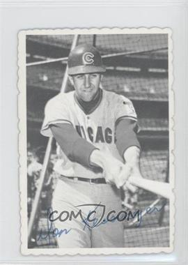 1969 Topps Deckle Edge #18 - Don Kessinger