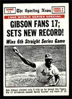 Bob Gibson [NM]