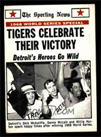 1968 World Series (Records) [VGEX]