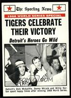 1968 World Series (Records) [NM]