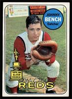 Johnny Bench [EX]
