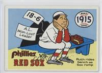 1915 World Series [GoodtoVG‑EX]