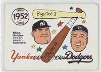 1952 World Series