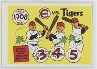 1908 World Series