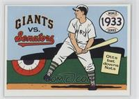 1933 World Series
