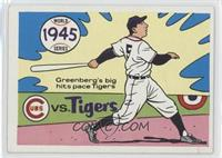 1945 World Series [Good to VG‑EX]