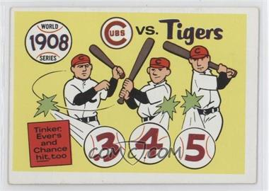 1970 Fleer Laughlin World Series #5 - [Missing]