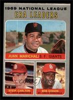 Juan Marichal, Steve Carlton, Bob Gibson [EXMT]