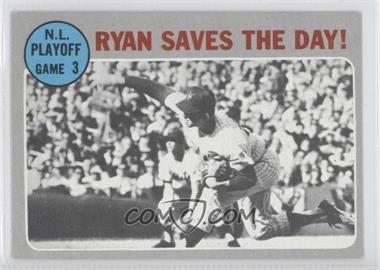 1970 Topps - [Base] #197 - Nolan Ryan