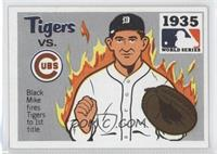1935 - Detroit Tigers vs. Chicago Cubs
