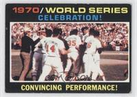 World Series (Celebration! Convincing Performance!) [Good to VG&#8209…