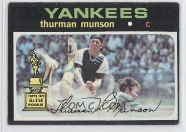 1971 Topps #5 - Thurman Munson [GoodtoVG‑EX]
