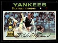 Thurman Munson [EX MT]
