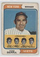 Yogi Berra, Rube Walker, Eddie Yost, Roy McMillan, Joe Pignatano